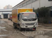 Zhongchang XZC5049XRY4 flammable liquid transport van truck
