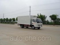 Zhongchang XZC5061XLC3 refrigerated truck