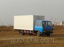 Zhongchang insulated box van truck