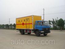 中昌牌XZC5120XQY3型爆破器材运输车