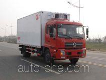 中昌牌XZC5160XLC4型冷藏车