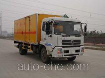 Zhongchang XZC5160XQY4 explosives transport truck