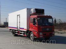中昌牌XZC5161XLC4型冷藏车
