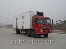 中昌牌XZC5250XLC4型冷藏车