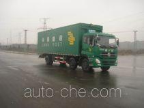 中昌牌XZC5250XYZ3型邮政车