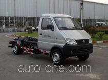 XCMG XZJ5031ZXXA5 detachable body garbage truck