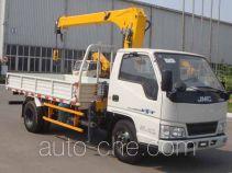 XCMG XZJ5040JSQL5 truck mounted loader crane