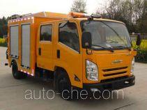 XCMG XZJ5041XXHL5 breakdown vehicle