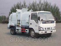 XCMG XZJ5070TCA food waste truck