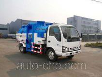 XCMG XZJ5070ZZZ food waste truck