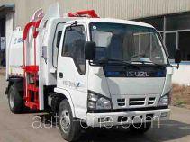 XCMG XZJ5072ZYSQ4 garbage compactor truck