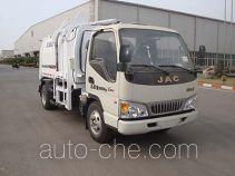 XCMG XZJ5073ZYSH4 garbage compactor truck