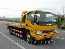 XCMG XZJ5080TQZH4 wrecker