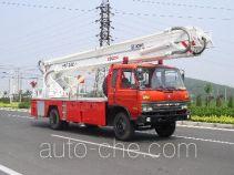 XCMG XZJ5110JXFCDQ24 aerial platform fire truck