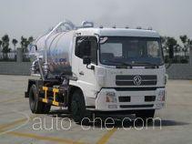 XCMG XZJ5120GXW sewage suction truck