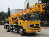 XCMG  QY8 XZJ5126JQZ8 truck crane