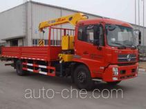 XCMG XZJ5140JSQD4 truck mounted loader crane
