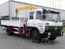 XCMG XZJ5141JSQD4 truck mounted loader crane