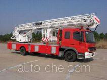 XCMG XZJ5151JXFCDZ22A aerial platform fire truck