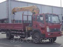 XCMG XZJ5160JSQZ4 truck mounted loader crane