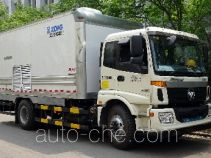 XCMG XZJ5160XJXB5 maintenance vehicle