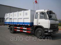 XCMG XZJ5160ZLJ dump garbage truck