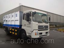 XCMG XZJ5160ZLJD4 dump garbage truck