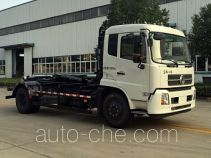 XCMG XZJ5160ZXXD5 detachable body garbage truck