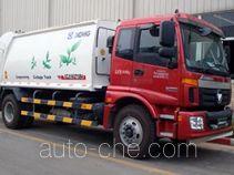 XCMG XZJ5160ZYSB4 garbage compactor truck