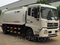 XCMG XZJ5160ZYSD5 garbage compactor truck