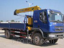 XCMG XZJ5161JSQD5 truck mounted loader crane