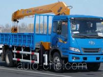 XCMG XZJ5161JSQJ4 truck mounted loader crane