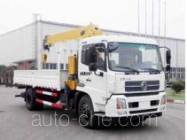 XCMG XZJ5180JSQD5 truck mounted loader crane