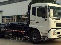 XCMG XZJ5180ZXXD5 detachable body garbage truck
