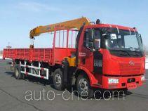 XCMG XZJ5220JSQJ4 truck mounted loader crane