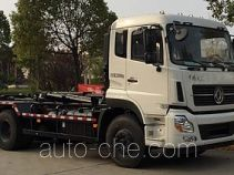 XCMG XZJ5250ZXXD5 detachable body garbage truck