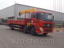 XCMG XZJ5251JSQD4 truck mounted loader crane