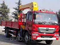 XCMG XZJ5251JSQX4 truck mounted loader crane