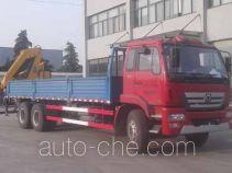 XCMG XZJ5252JSQX4 truck mounted loader crane