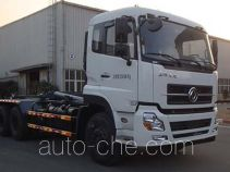XCMG XZJ5252ZXXA4 detachable body garbage truck