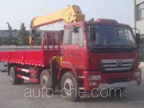 XCMG XZJ5253JSQX4 truck mounted loader crane