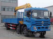 徐工牌XZJ5255JSQD4型随车起重运输车