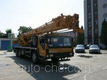 XCMG  QY20G XZJ5265JQZ20G truck crane