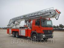 XCMG XZJ5292JXFDG40C aerial platform fire truck