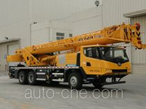 XCMG  QY20 XZJ5295JQZ20 truck crane