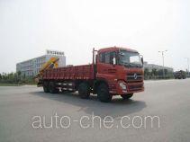 XCMG XZJ5310JJH4 weight testing truck