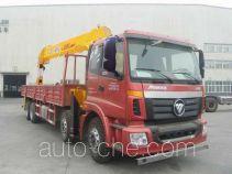 XCMG XZJ5310JSQB4 truck mounted loader crane