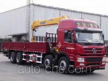 XCMG XZJ5310JSQG4 truck mounted loader crane