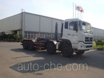 XCMG XZJ5310ZXXD4 detachable body garbage truck