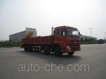 XCMG XZJ5311JJH weight testing truck
